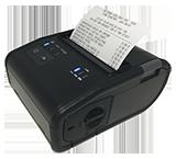 Hardware-epson-printer